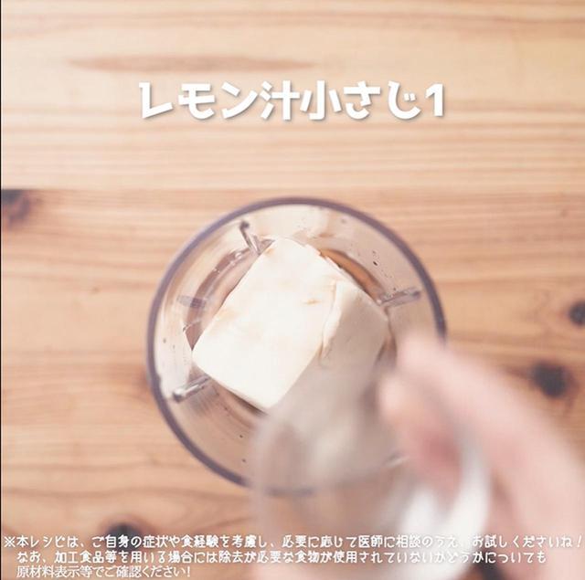 画像3: 米粉と豆腐でつくるスイーツ!?豆腐ティラミス