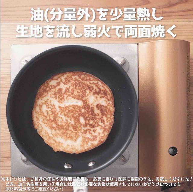 画像13: 米粉と豆腐でつくるスイーツ!?豆腐ティラミス