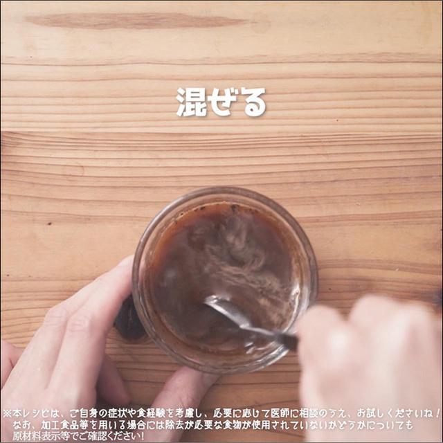 画像14: 米粉と豆腐でつくるスイーツ!?豆腐ティラミス
