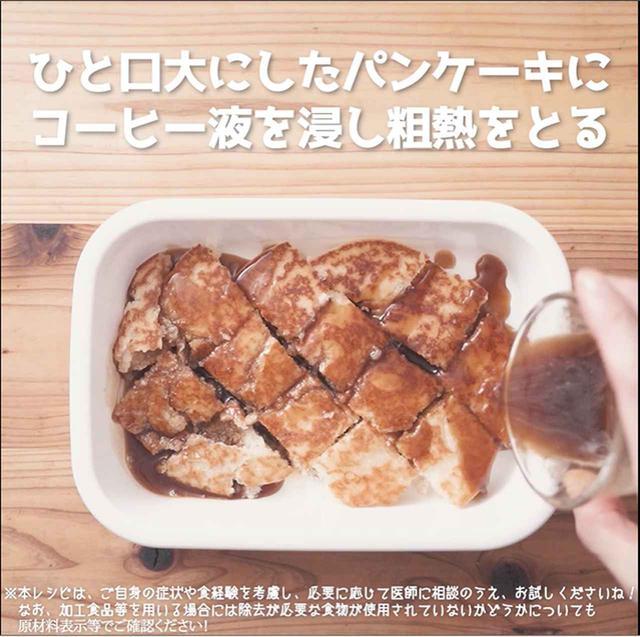 画像15: 米粉と豆腐でつくるスイーツ!?豆腐ティラミス