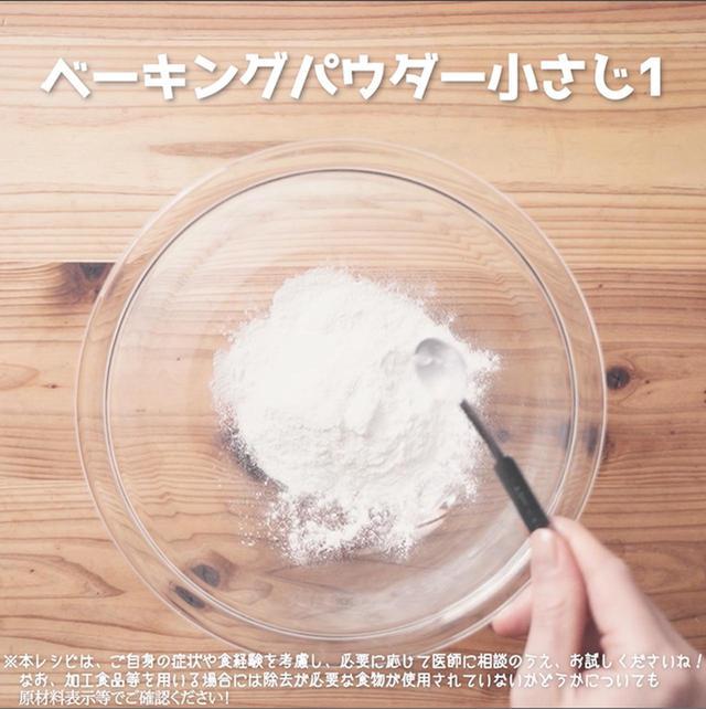 画像7: 米粉と豆腐でつくるスイーツ!?豆腐ティラミス