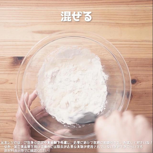 画像12: 米粉と豆腐でつくるスイーツ!?豆腐ティラミス