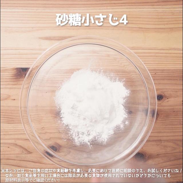 画像8: 米粉と豆腐でつくるスイーツ!?豆腐ティラミス