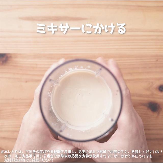画像5: 米粉と豆腐でつくるスイーツ!?豆腐ティラミス