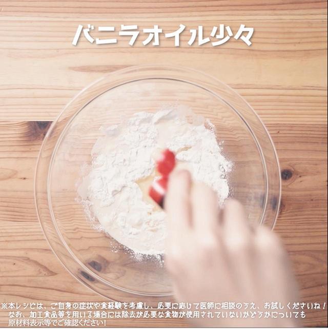 画像11: 米粉と豆腐でつくるスイーツ!?豆腐ティラミス