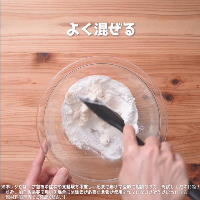 画像2: 【相模原病院管理栄養士 渡邉先生のコメントつき】おやつタイムに大活躍‼卵・乳不使用なのに失敗知らずみんなで美味しく食べたい豆腐ドーナツ