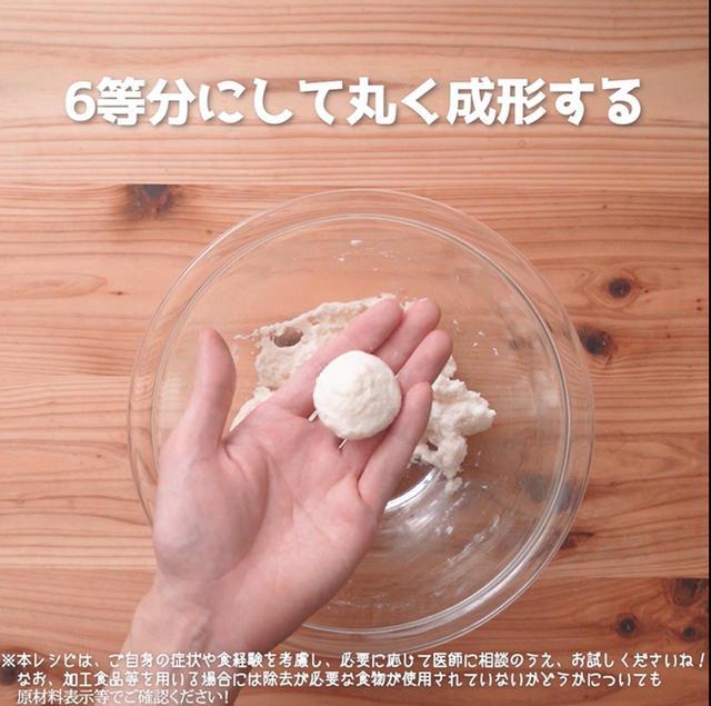 画像3: 【相模原病院管理栄養士 渡邉先生のコメントつき】おやつタイムに大活躍‼卵・乳不使用なのに失敗知らずみんなで美味しく食べたい豆腐ドーナツ