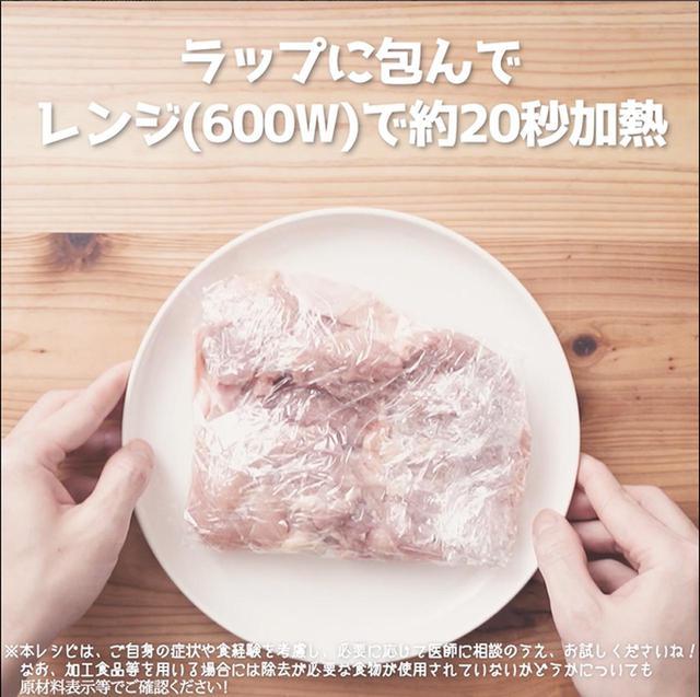 画像2: お肉の美味しさが、焼き方で変わる!?リュウジさんの鶏もも肉のパリパリステーキ