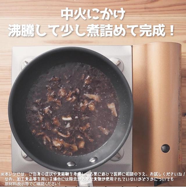 画像9: 鶏・豚・牛、どのお肉にもあう!知って得する、リュウジさんのステーキソース