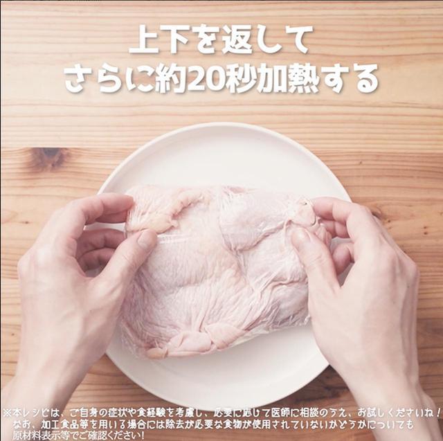 画像3: お肉の美味しさが、焼き方で変わる!?リュウジさんの鶏もも肉のパリパリステーキ