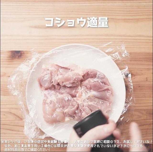 画像5: お肉の美味しさが、焼き方で変わる!?リュウジさんの鶏もも肉のパリパリステーキ