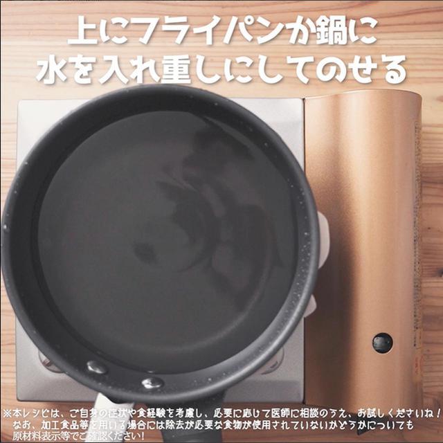 画像7: お肉の美味しさが、焼き方で変わる!?リュウジさんの鶏もも肉のパリパリステーキ
