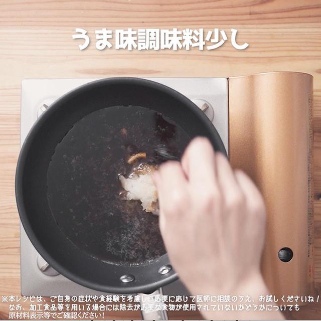 画像8: 鶏・豚・牛、どのお肉にもあう!知って得する、リュウジさんのステーキソース