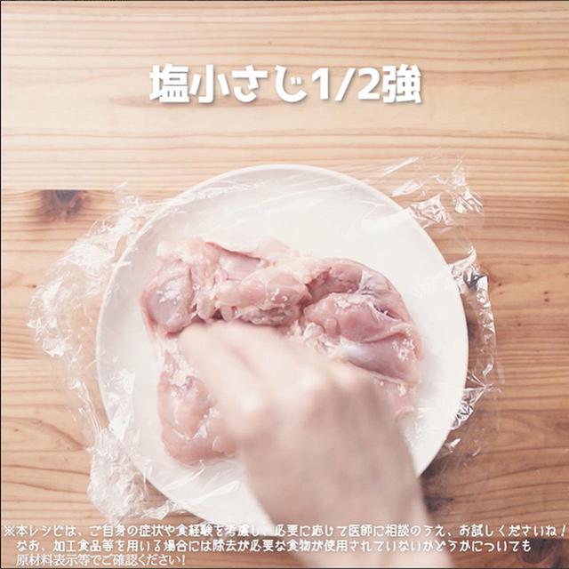 画像4: お肉の美味しさが、焼き方で変わる!?リュウジさんの鶏もも肉のパリパリステーキ