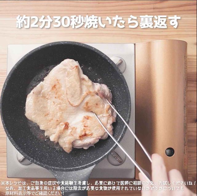 画像8: お肉の美味しさが、焼き方で変わる!?リュウジさんの鶏もも肉のパリパリステーキ