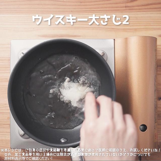 画像4: 鶏・豚・牛、どのお肉にもあう!知って得する、リュウジさんのステーキソース