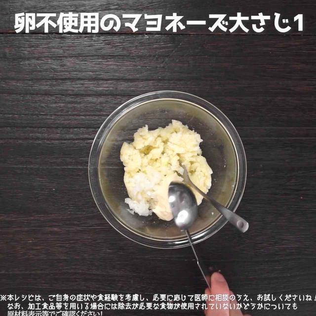 画像7: 【相模原病院管理栄養士 渡邉先生のコメントつき】ウサギさんとグツグツ豆乳グラタン