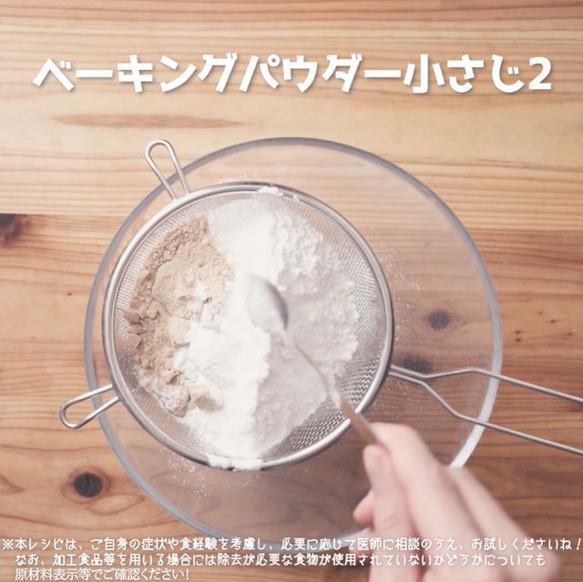画像8: 発酵なしの手作りパン!ふわふわの決め手は、豆腐と豆乳ヨーグルト!?米粉の豆腐ヨーグルトパン