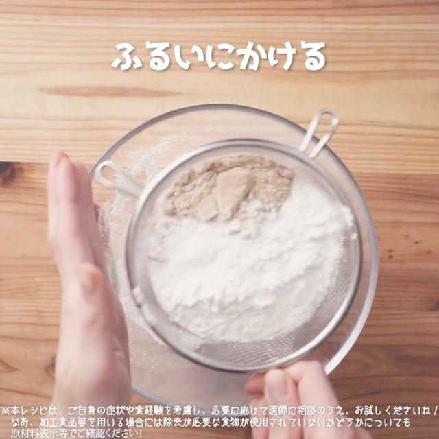 画像10: 発酵なしの手作りパン!ふわふわの決め手は、豆腐と豆乳ヨーグルト!?米粉の豆腐ヨーグルトパン