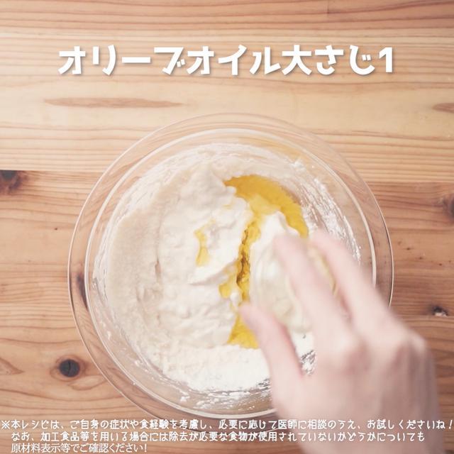 画像4: 発酵なしの手作りパン!ふわふわの決め手は、豆腐と豆乳ヨーグルト!?米粉の豆腐ヨーグルトパン
