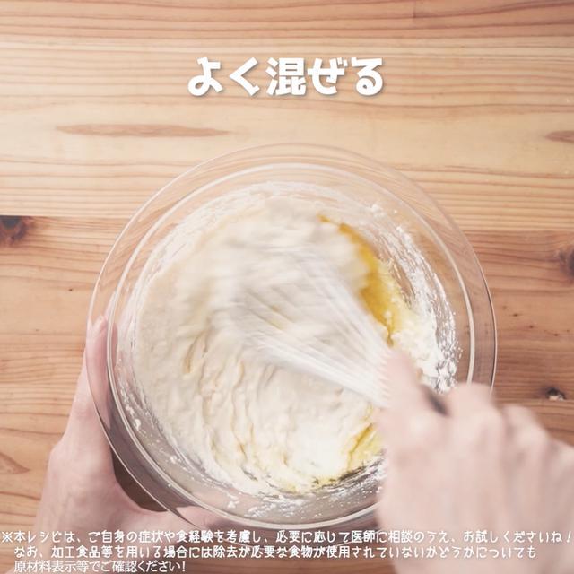 画像5: 発酵なしの手作りパン!ふわふわの決め手は、豆腐と豆乳ヨーグルト!?米粉の豆腐ヨーグルトパン