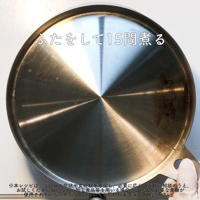 画像12: 味が染みた具材がたまらない!リュウジさんのインド煮