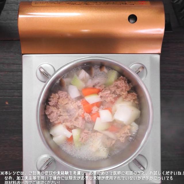 画像2: 【相模原病院管理栄養士 渡邉先生のコメントつき】ウサギさんとグツグツ豆乳グラタン