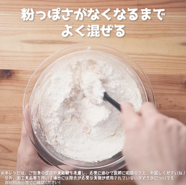 画像12: 発酵なしの手作りパン!ふわふわの決め手は、豆腐と豆乳ヨーグルト!?米粉の豆腐ヨーグルトパン