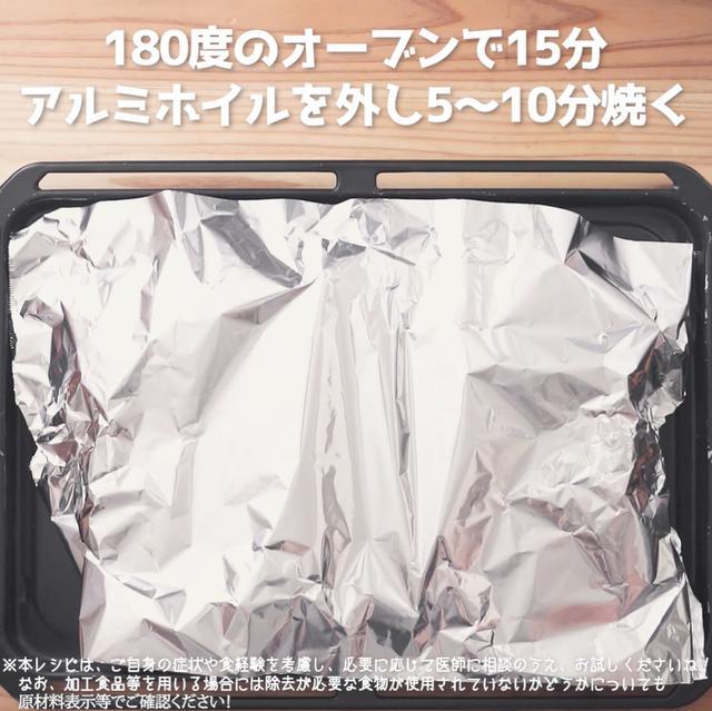 画像14: 発酵なしの手作りパン!ふわふわの決め手は、豆腐と豆乳ヨーグルト!?米粉の豆腐ヨーグルトパン