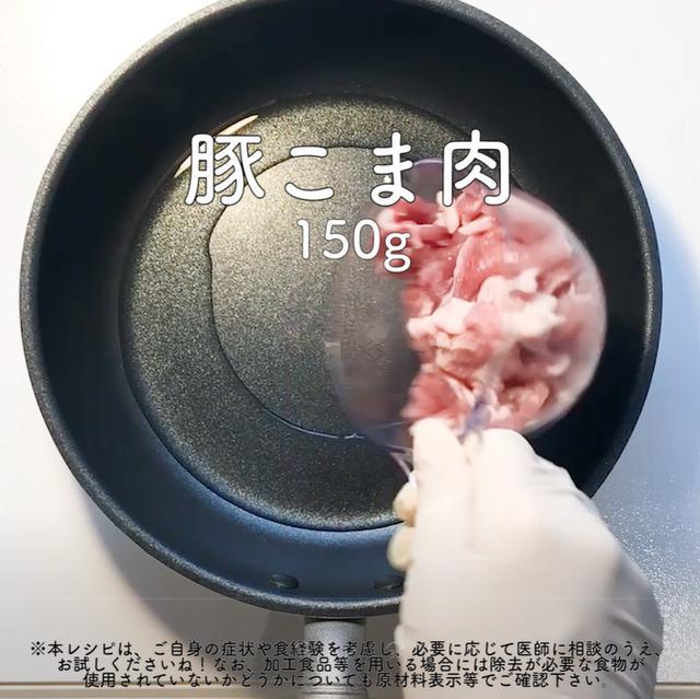 画像2: 味が染みた具材がたまらない!リュウジさんのインド煮