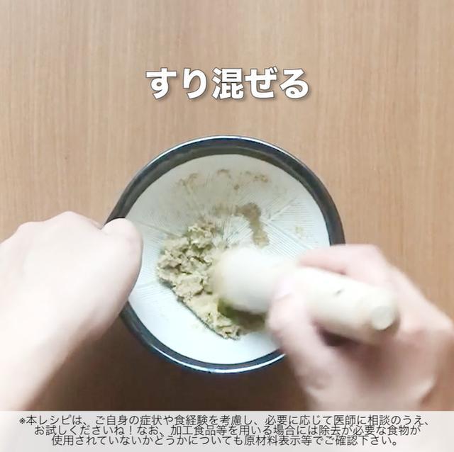 画像18: 煮干しが丸ごと食べられるレシピ!JAグループさまのきゅうりの冷や汁ごはん