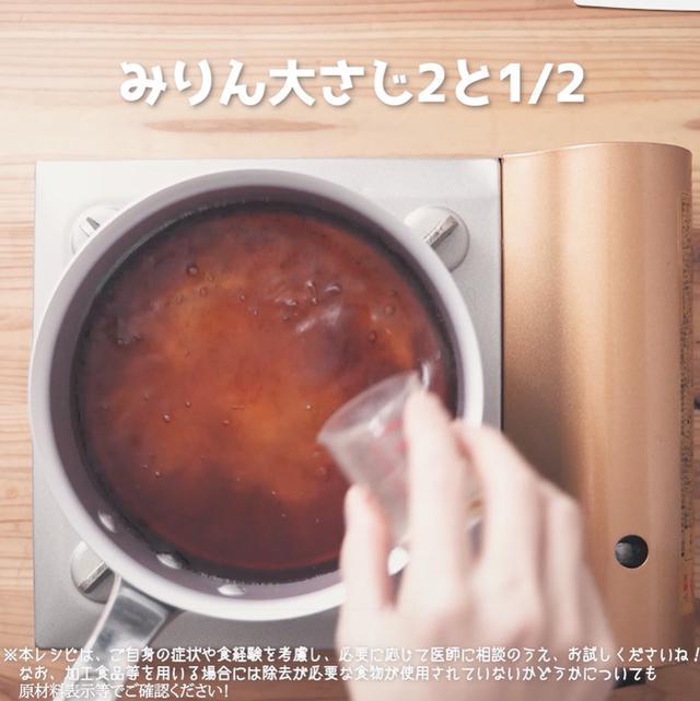 画像9: お魚のおかずが欲しい時にぴったり!JAグループさまのねぎま鍋