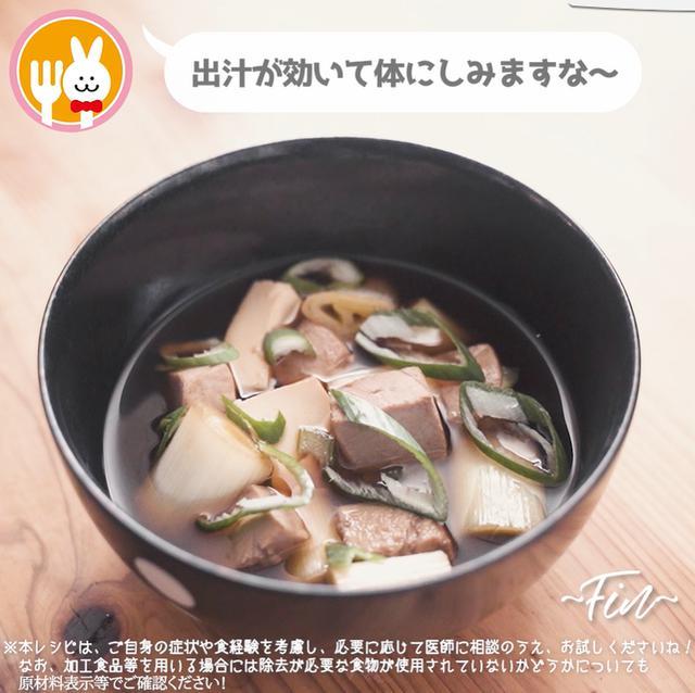 画像14: お魚のおかずが欲しい時にぴったり!JAグループさまのねぎま鍋