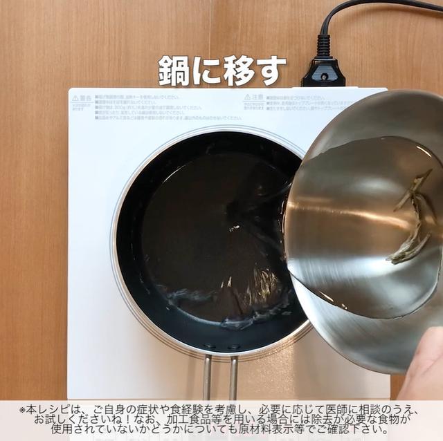 画像6: 煮干しが丸ごと食べられるレシピ!JAグループさまのきゅうりの冷や汁ごはん