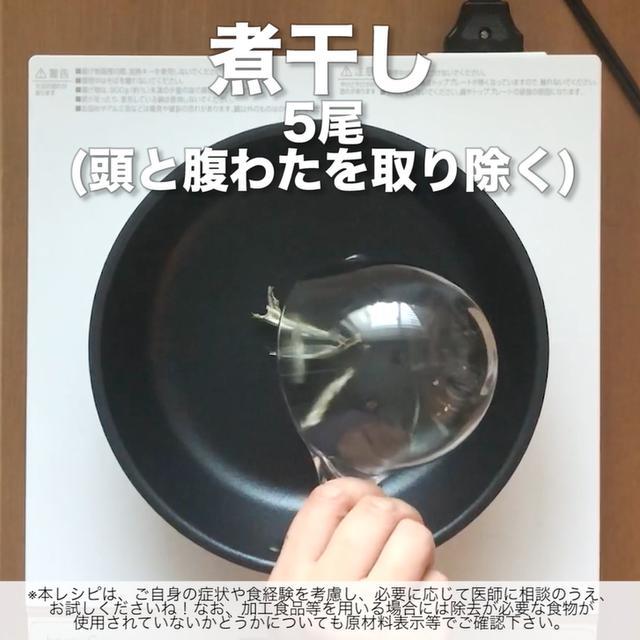 画像12: 煮干しが丸ごと食べられるレシピ!JAグループさまのきゅうりの冷や汁ごはん