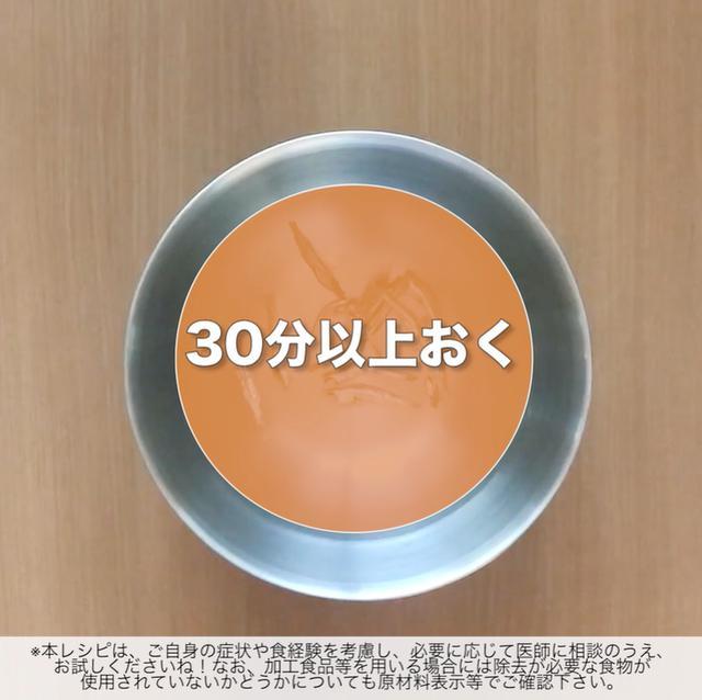 画像5: 煮干しが丸ごと食べられるレシピ!JAグループさまのきゅうりの冷や汁ごはん