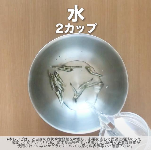 画像4: 煮干しが丸ごと食べられるレシピ!JAグループさまのきゅうりの冷や汁ごはん