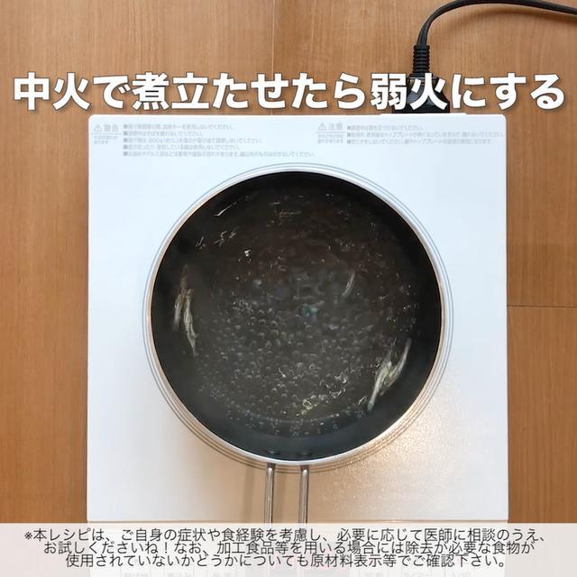 画像7: 煮干しが丸ごと食べられるレシピ!JAグループさまのきゅうりの冷や汁ごはん