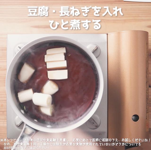 画像10: お魚のおかずが欲しい時にぴったり!JAグループさまのねぎま鍋