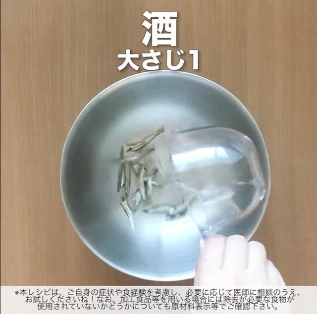 画像3: 煮干しが丸ごと食べられるレシピ!JAグループさまのきゅうりの冷や汁ごはん