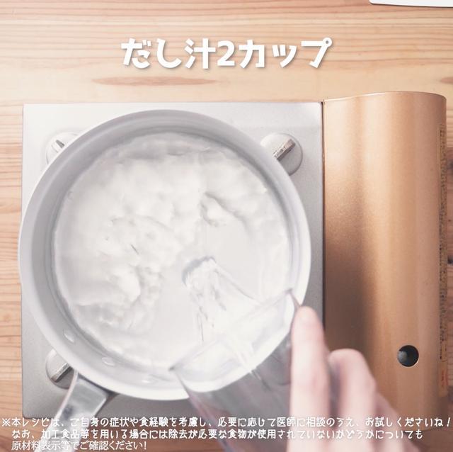 画像6: お魚のおかずが欲しい時にぴったり!JAグループさまのねぎま鍋