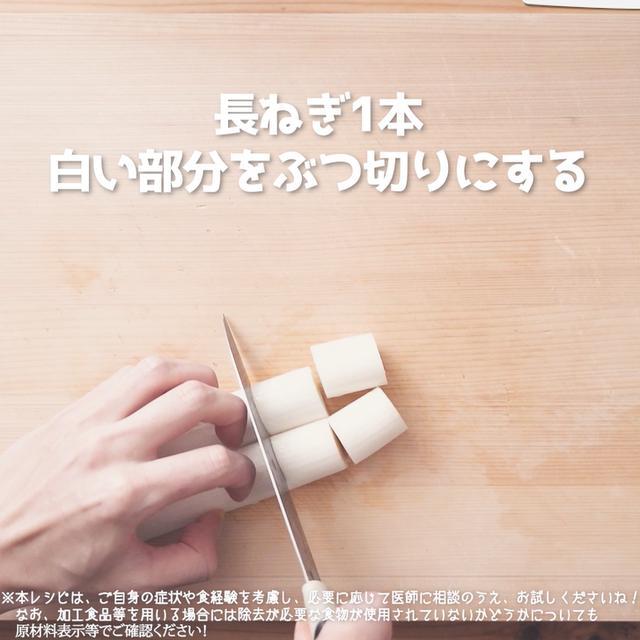 画像2: お魚のおかずが欲しい時にぴったり!JAグループさまのねぎま鍋