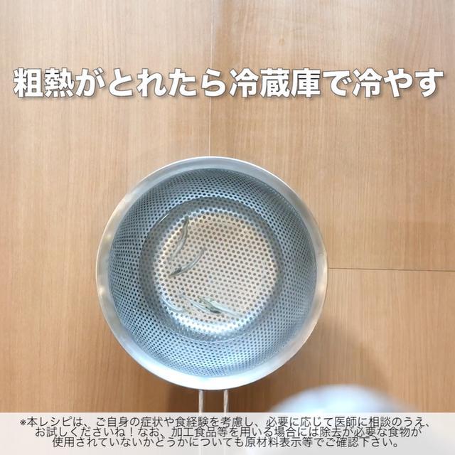画像9: 煮干しが丸ごと食べられるレシピ!JAグループさまのきゅうりの冷や汁ごはん