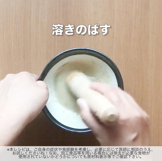 画像20: 煮干しが丸ごと食べられるレシピ!JAグループさまのきゅうりの冷や汁ごはん