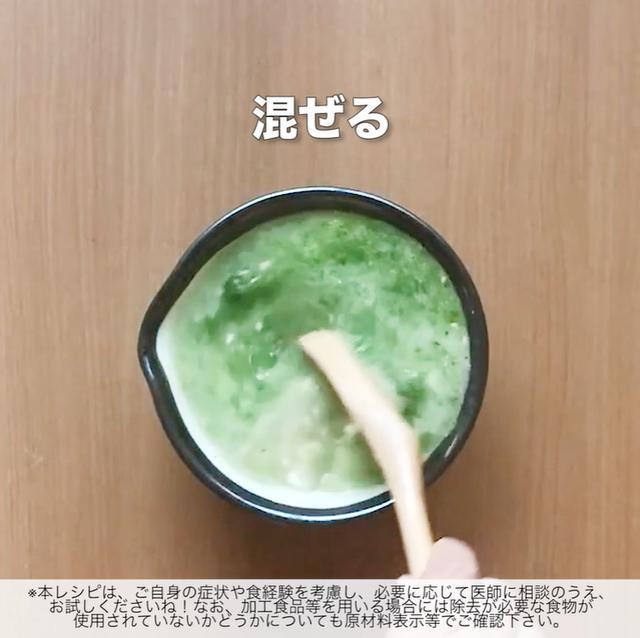 画像24: 煮干しが丸ごと食べられるレシピ!JAグループさまのきゅうりの冷や汁ごはん
