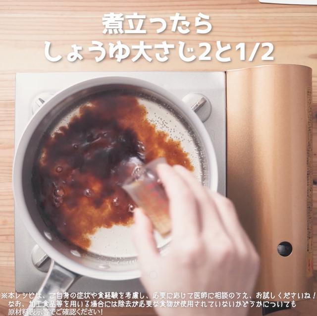 画像8: お魚のおかずが欲しい時にぴったり!JAグループさまのねぎま鍋