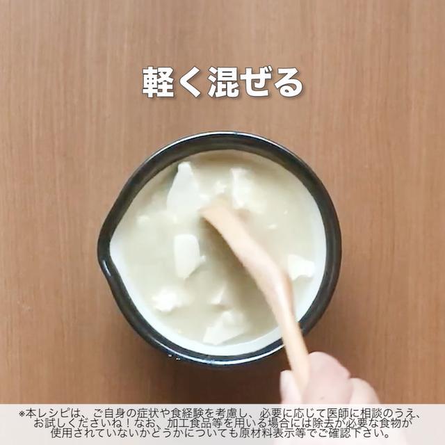 画像22: 煮干しが丸ごと食べられるレシピ!JAグループさまのきゅうりの冷や汁ごはん