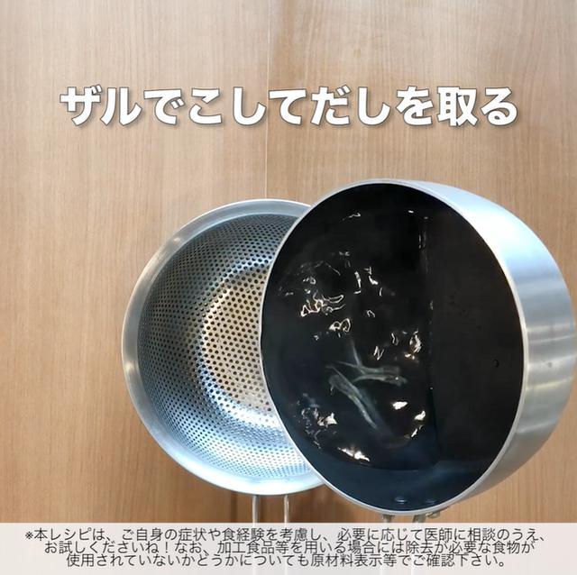 画像8: 煮干しが丸ごと食べられるレシピ!JAグループさまのきゅうりの冷や汁ごはん