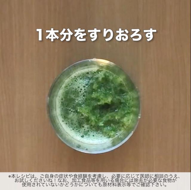 画像11: 煮干しが丸ごと食べられるレシピ!JAグループさまのきゅうりの冷や汁ごはん