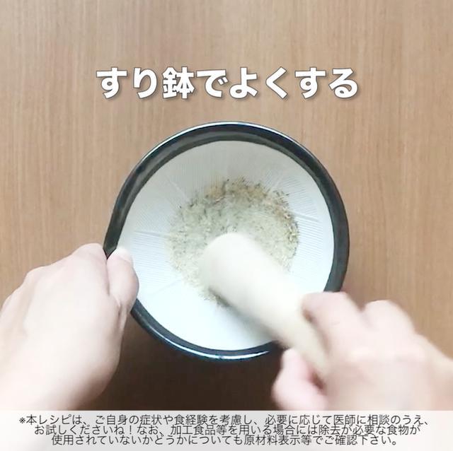 画像14: 煮干しが丸ごと食べられるレシピ!JAグループさまのきゅうりの冷や汁ごはん